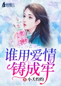 堂堂江城的風云人物傅總,偏偏在顏沫這里沒脾氣。